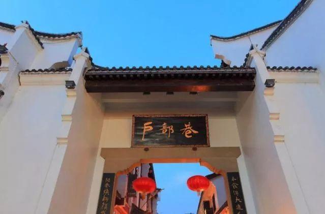 武汉大学 东湖 黄鹤楼 湖北省博物馆 户部巷一日游
