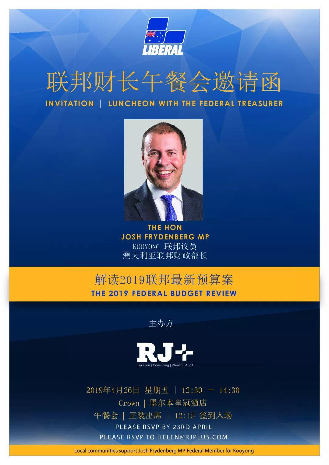 朋友圈炸了!墨尔本200+杰出华人企业家因他聚首!这可能是澳洲史上前所未有的…