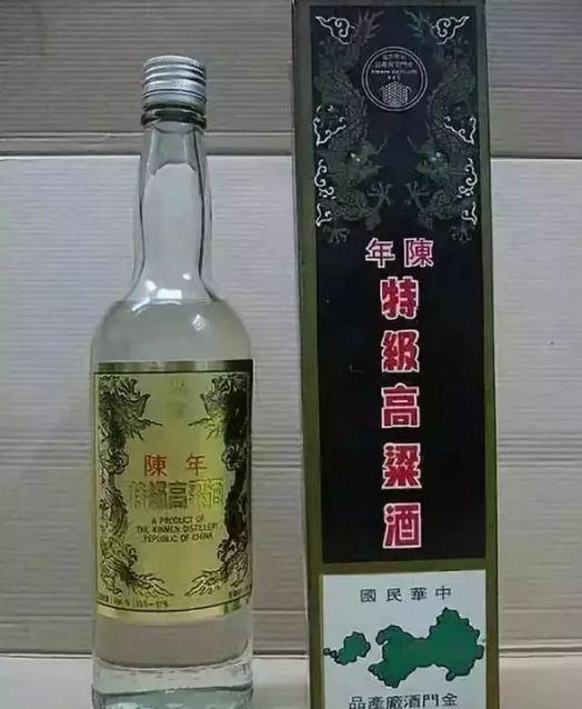 新品预热 台湾第一白酒 金门高粱酒图片
