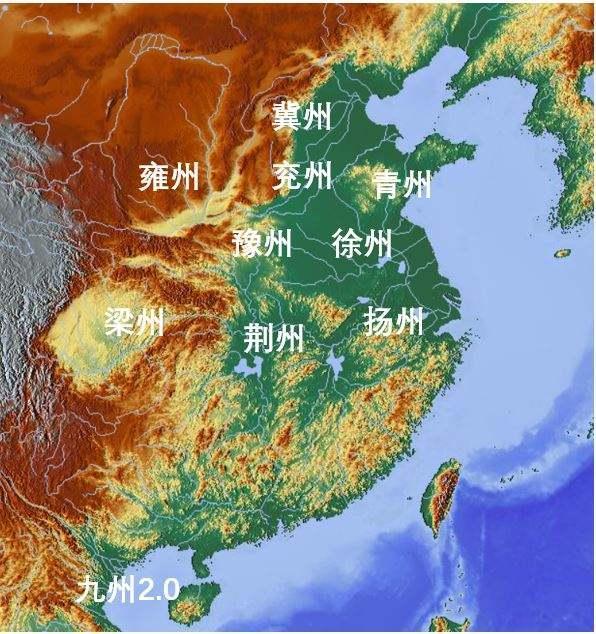 """中國為什麼叫""""九州""""?這件文物道明瞭來歷,與傳世文獻兩點不同_容成氏"""
