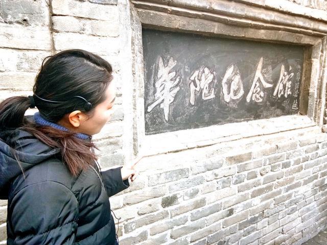 一机在手 游遍亳州:亳州旅游App 正式上线