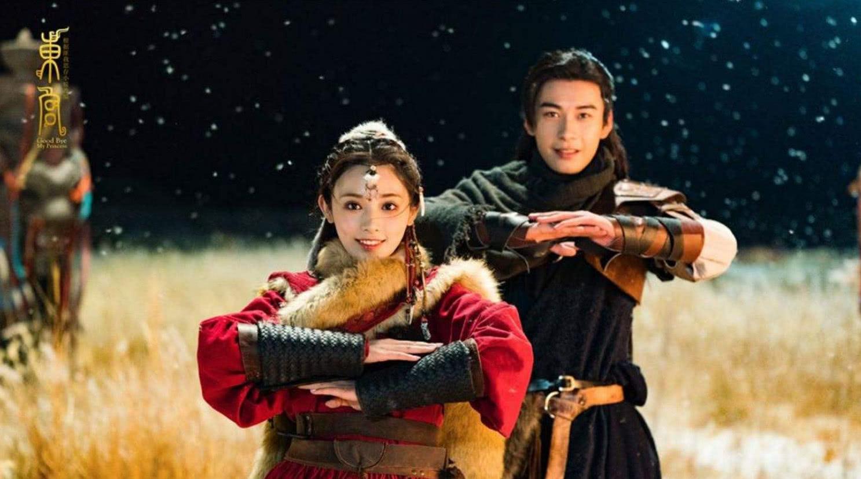 《东宫》未删减版在韩国播出,看了完整版才发现以前的全白看了!