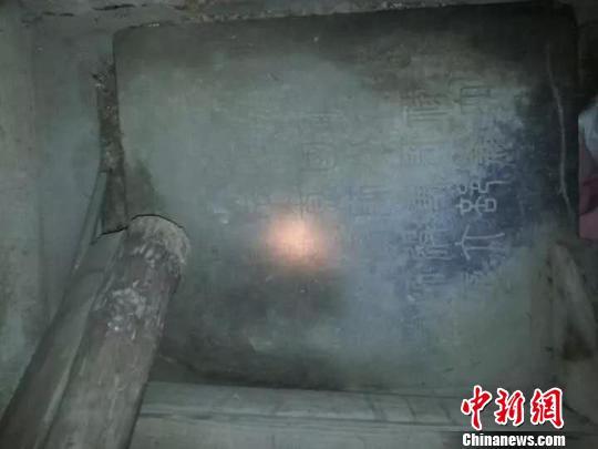 明朝閣老徐階之墓 400多年後在浙江長興被發現確認_松江