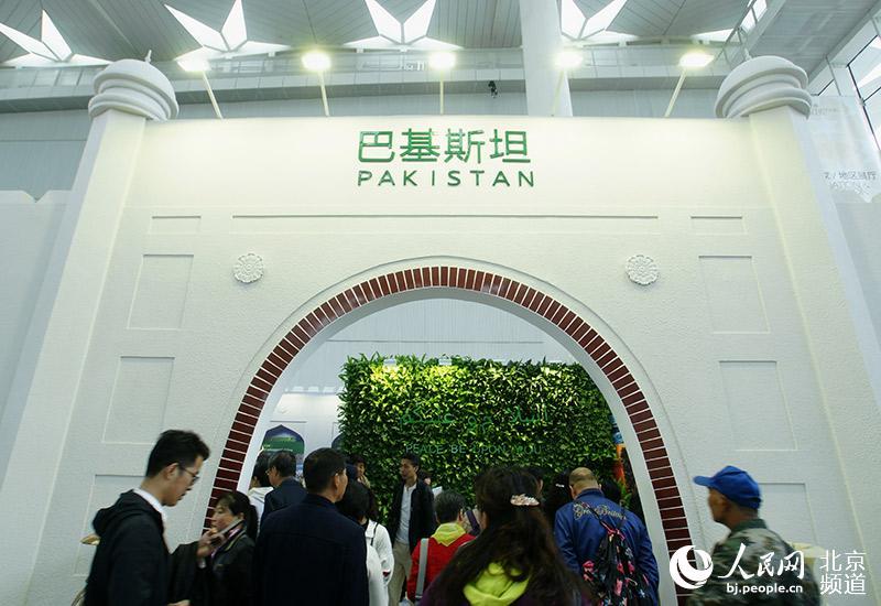 北京世园会巴基斯坦国工艺品受游客青睐