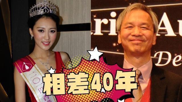 差40岁的爷孙恋凉了!前港姐宣布与百亿富豪离婚,网友:正常!