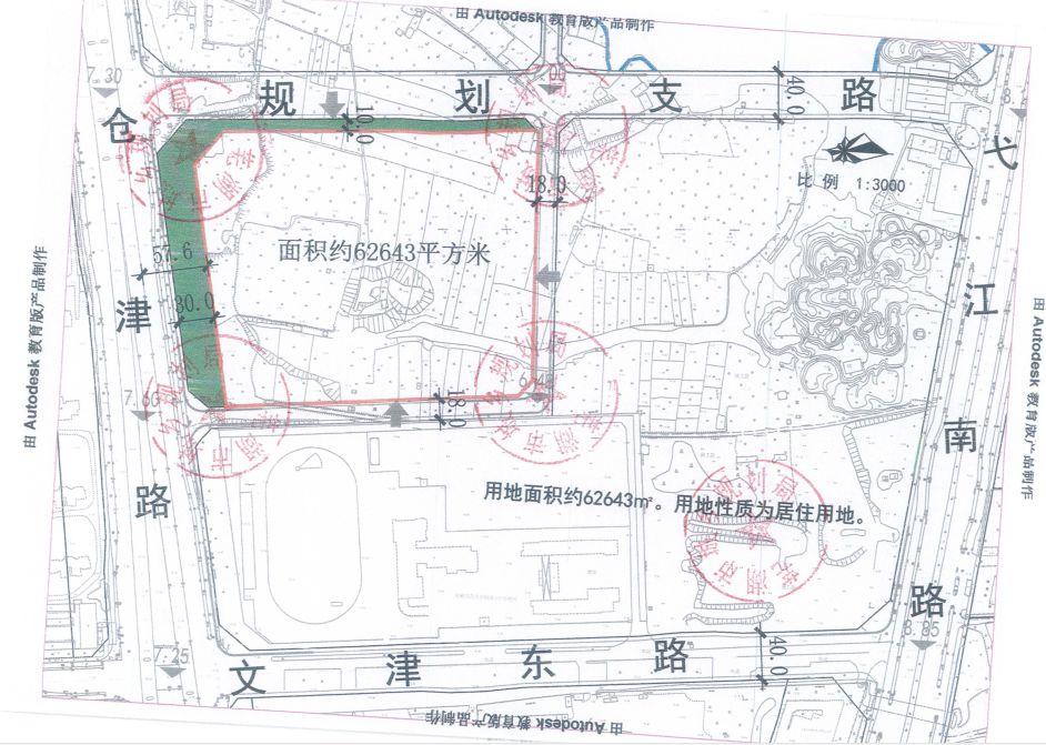 芜湖弋江区最新规划图