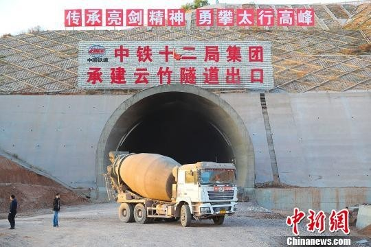<b>山西太焦高铁首条极高风险隧道贯通</b>