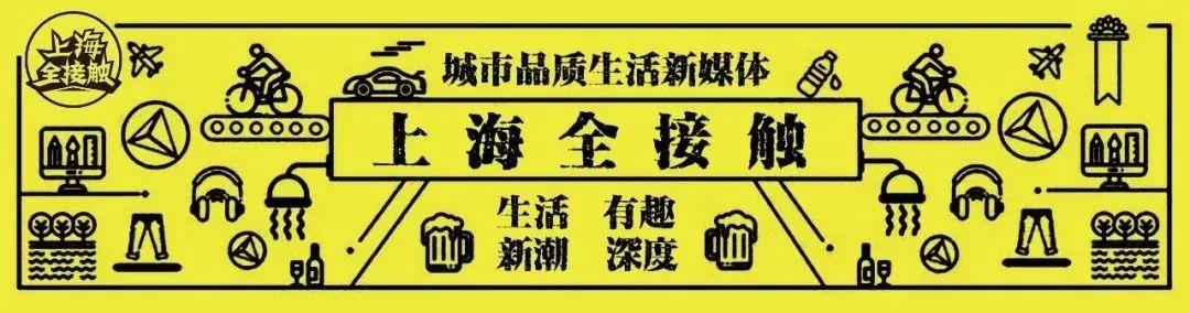最新!最全!上海地铁16条线换乘车站时刻表来了!赶紧收藏!