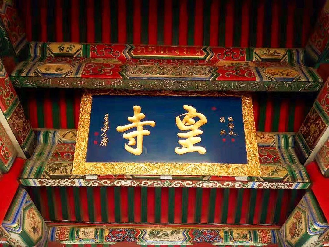 在皇家寺院,聆听悠久的农禅文化