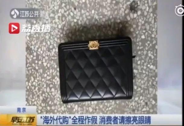 <b>你的假代购拿着假包在假柜台让假柜姐假装验了个货~</b>