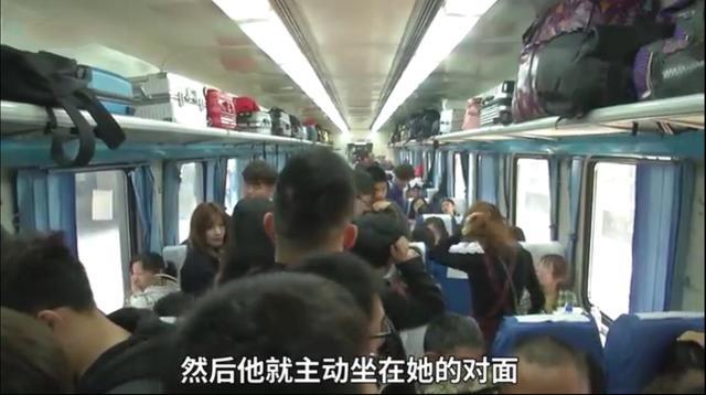 17岁女孩火车上遭男子多次摸大腿,女孩 他尾随我说要一起上厕所
