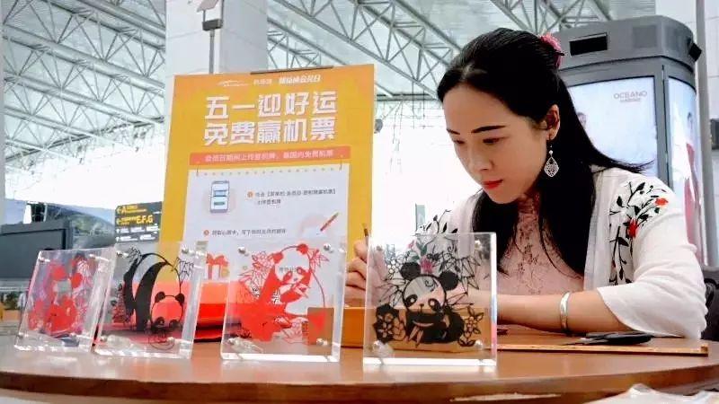 """""""非遗""""玩出新风尚,白云机场系列文化活动丰富旅客五一出行体验"""