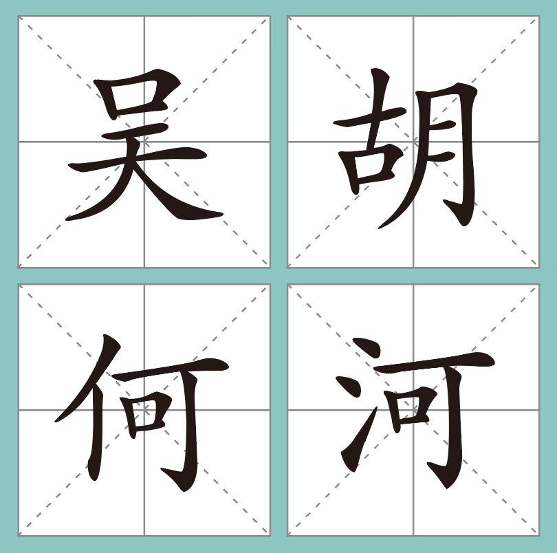 来PK!这段上海话要这样读才又快又标准!