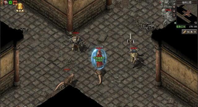 大极品超变传奇最新合击版游戏截图2