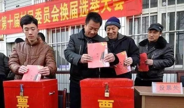 中纪委发话:举报村干部最低奖励10万元!附举报方式!