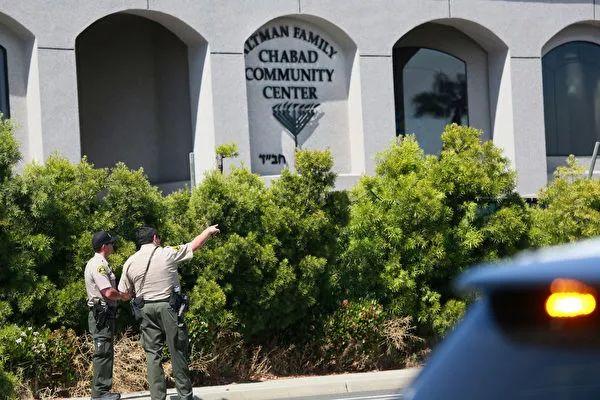 热点| 加州圣地亚哥犹太教堂枪手出庭, 面临终身监禁或死刑