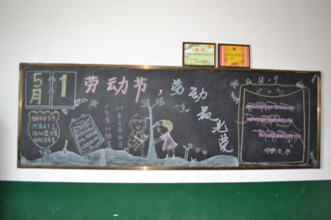 高中生起名晚黑板报高中_纵览新闻毕业教学楼图片图片