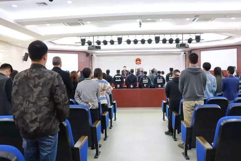 黑恶必除!姑苏区宣判一起恶势力犯罪集团案件