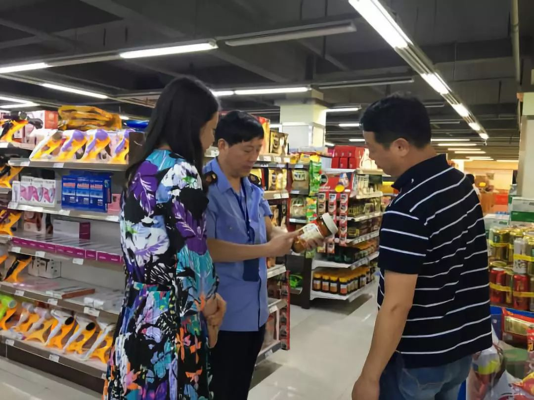 """【工作动态】龙桥镇开展""""五一""""节日期间安全大排查工作"""