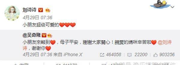 刘诗诗生子,杨幂唐嫣均未发声祝福,而她却成了孩子的干妈