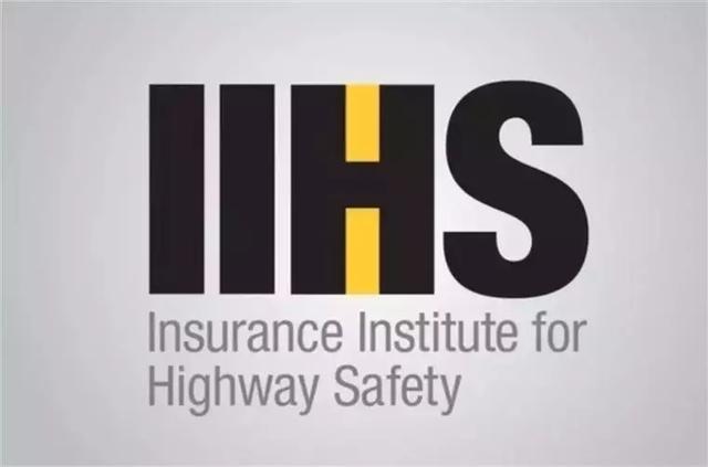 这些美国IIHS协会测评最安全的汽车,在中国也能购买!