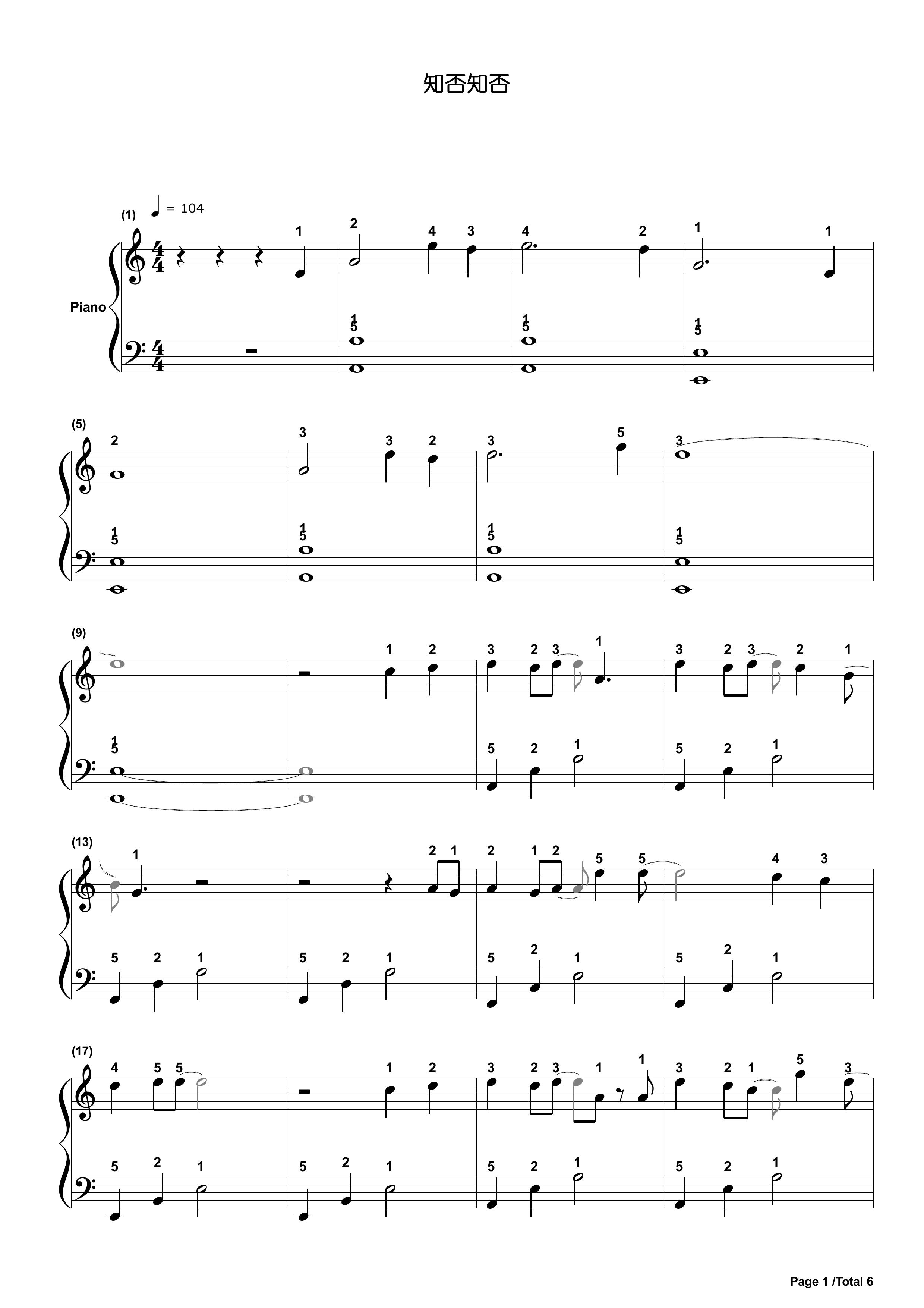 知否知否 双手 五线谱 高清 钢琴谱 带详细指法