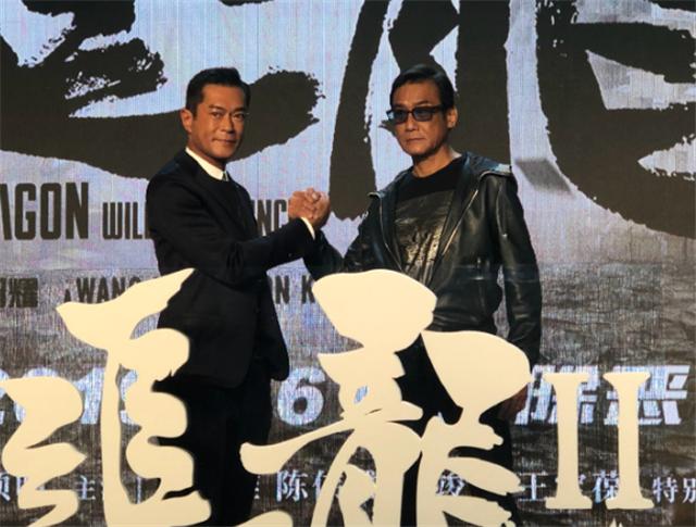 """王晶新片《追龙2》目标票房20亿,很大可能输在""""三傻""""手上"""