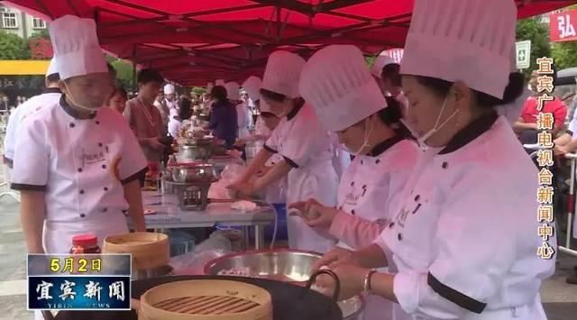 宜宾新闻,好多美味,美食江安的特色名片,视频