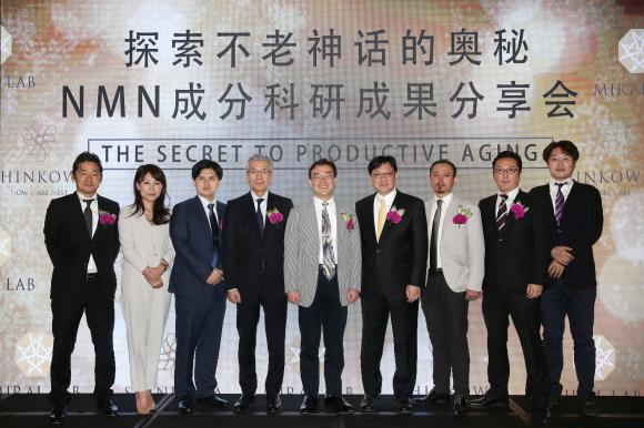 对?#39038;?#32769;,留驻美好容颜 香港新兴和举办NMN科研成果分享会