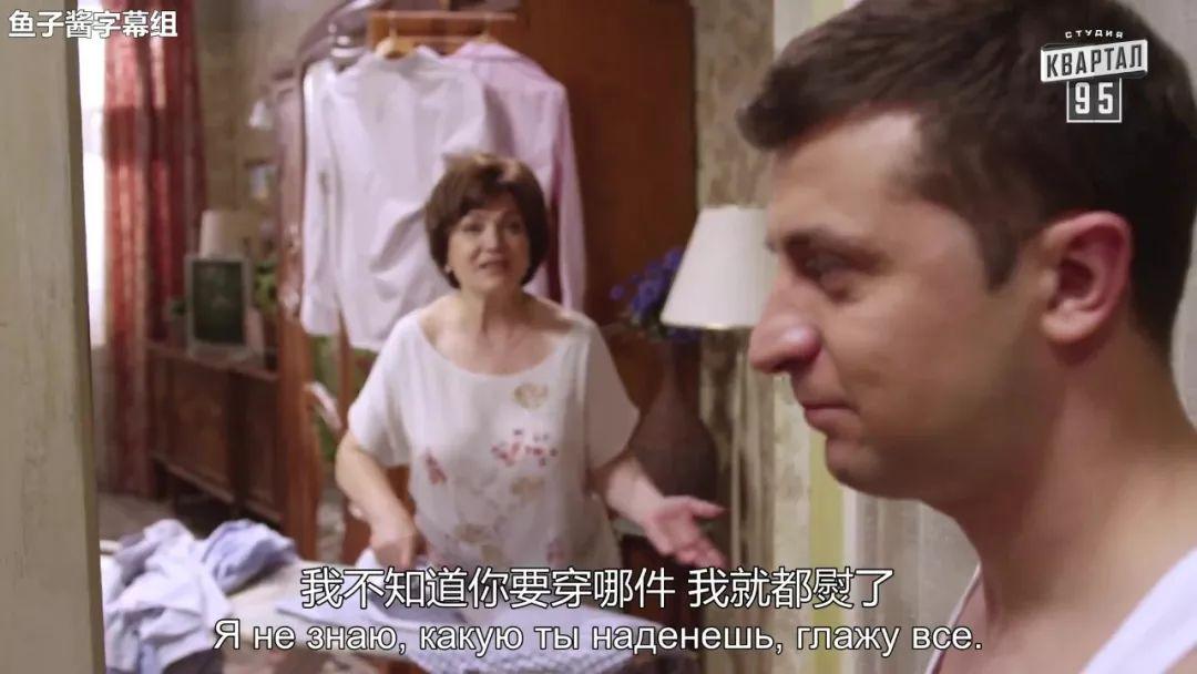 乌克兰淫乱电影_乌克兰《人民公仆》改变一个国家的电影