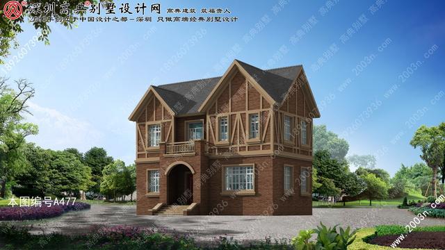 农村别墅设计图, 小型别墅设计图, 别墅设计效果图   a477号别墅设计图纸及效果图介绍: