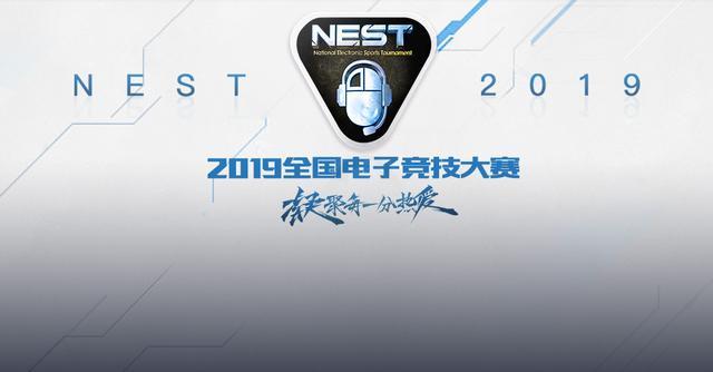 NEST大赛,VG被iG二队轻松击败,辅助提前退出游戏,网友:学icon