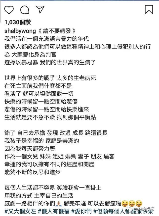 郑秀文宣告回到正轨 黄心颖姐怒呛酸民:世界病了 作者: 来源:金牌娱乐