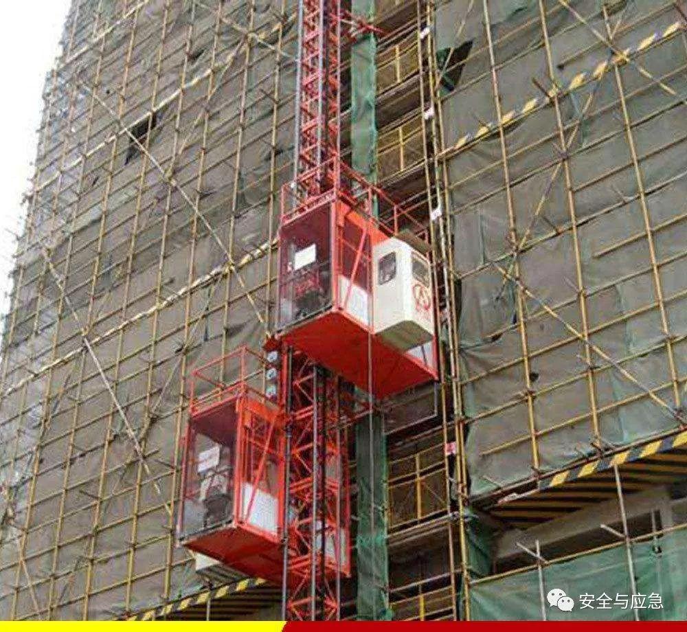 二、建筑施工特种作业操作证类型(我校都可报考):      施工升降机又叫建筑用施工电梯,也可以成为室外电梯,工地升降机.