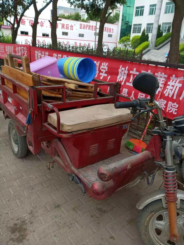 2019.05.03广南便民信息汇总