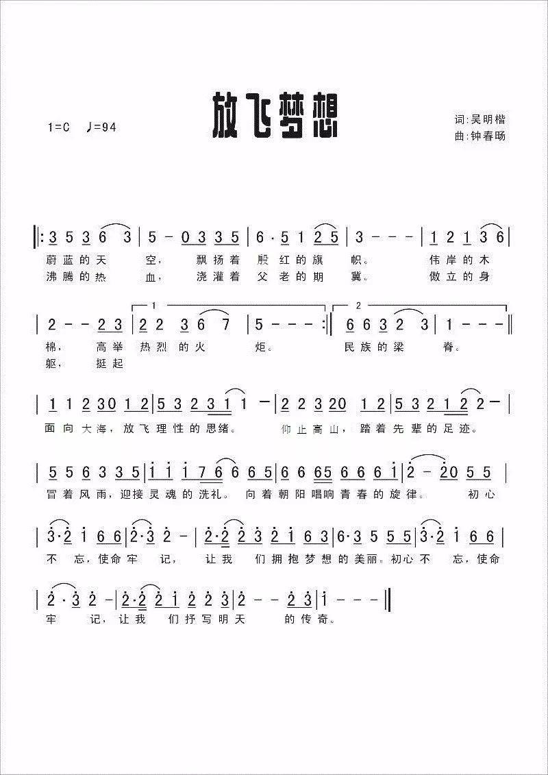 曲谱中国龙_霸气中国龙图片