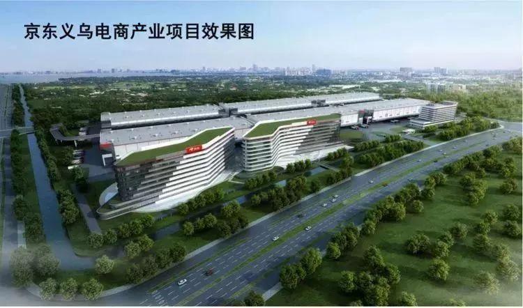 义乌第一批试验区10项重点工程进度发布!有没有你关注的?