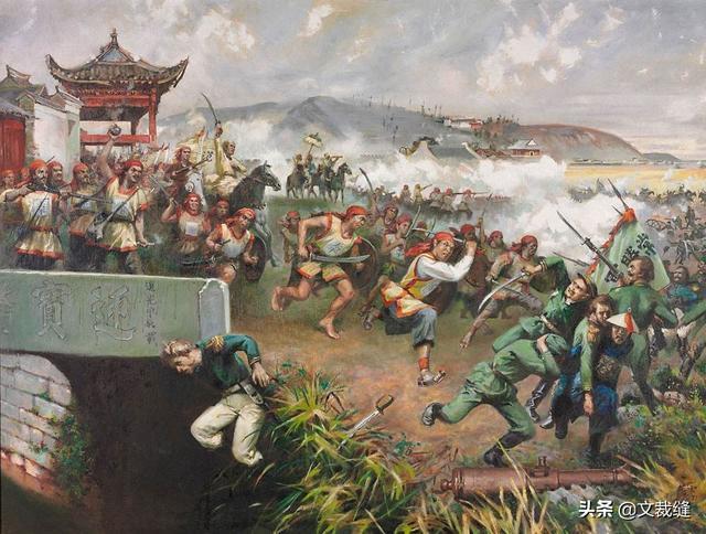 战争也可以变成喜剧:清军对付太平天国的搞笑战术(图)