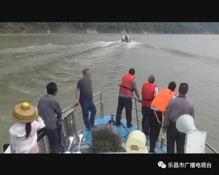 乐昌渔政大队开展打击非法电鱼、捕鱼整治行动