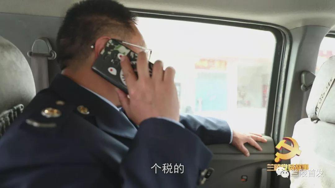 【兰陵党员故事】税务员王伟:用右耳倾听纳税人的声音