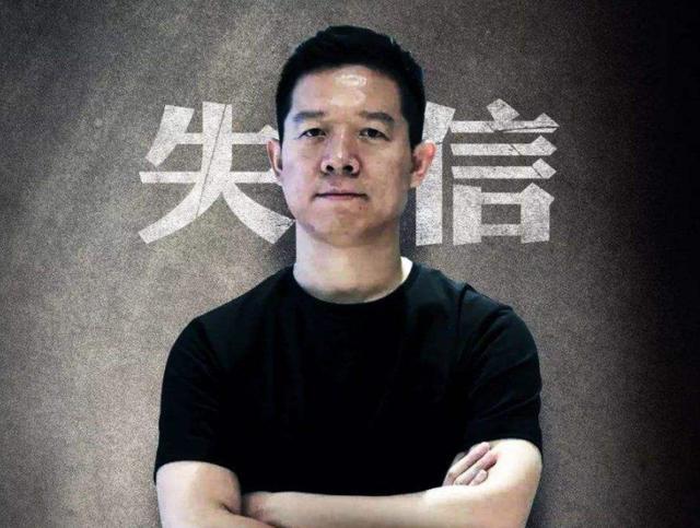 贾跃亭又拿到融资了,总计2.25亿美元,我们还能相信他吗?