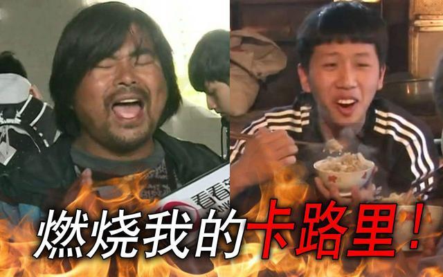 欧亿3娱乐:追星女孩不减肥的理由!王俊凯