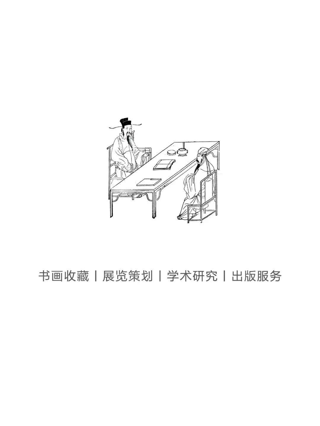 私享丨郑板桥:我的人生自61岁开始