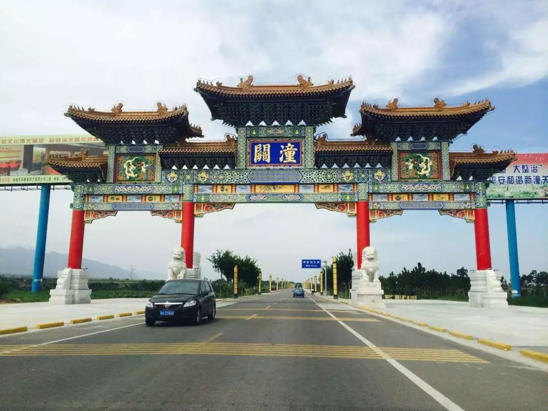 潼关人口_潼关县的行政区划