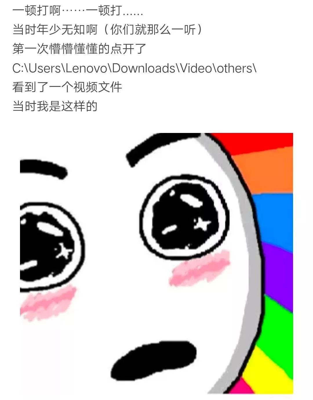 腾耀娱乐:当父母看了我的小电影后