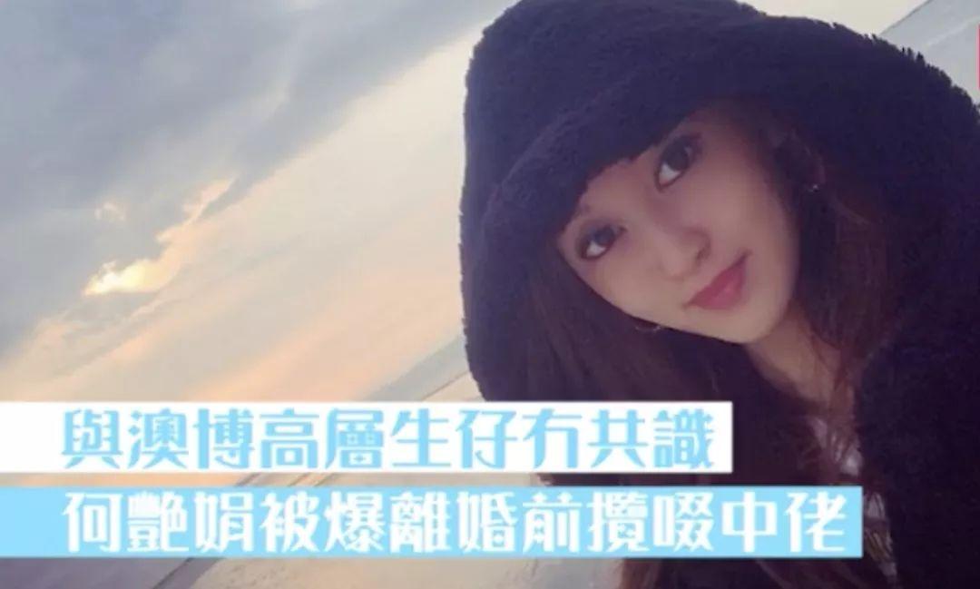 """离婚前被拍出轨,27岁港姐结束""""爷孙恋""""再搭百亿富商!"""