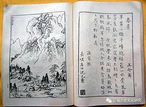 宣城画派:在传统语境下的传承与思考(上)