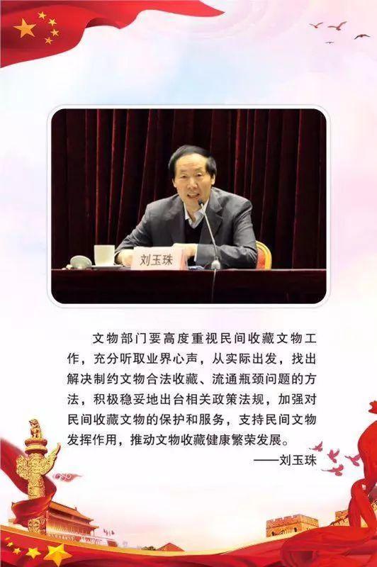 中共中央政治局:提升中华文化影响力,古代艺术品资产化必将带动世界经济新格局