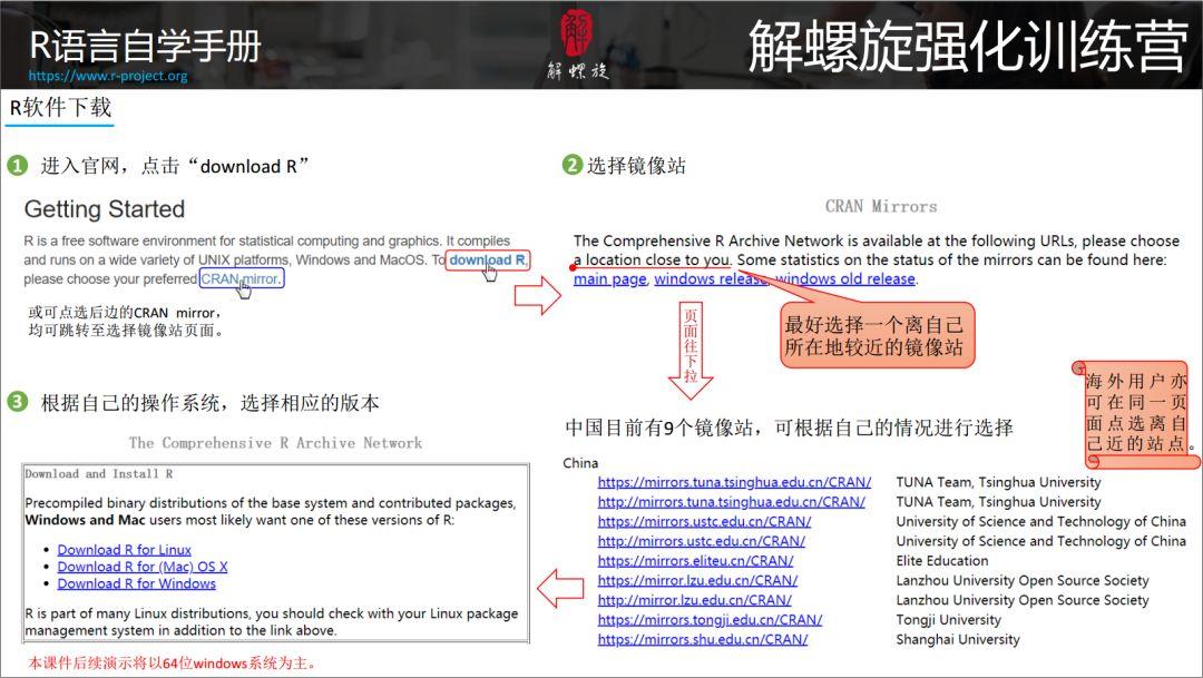 bwin国际平台网址