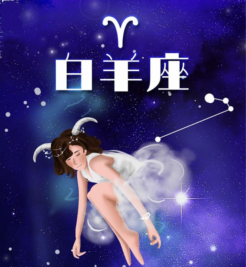 12上篇5月星座水瓶星座(白羊座运势座)!处女座之前是什么星座图片